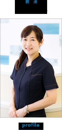 院長 加藤優子