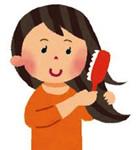 洗髪前のブラッシングのイメージ
